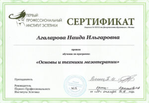 diplomy-i-sertifikaty-agalarova-11
