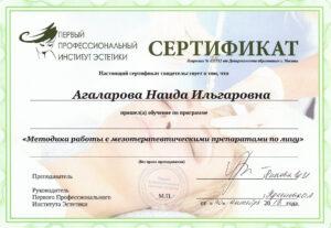 diplomy-i-sertifikaty-agalarova-12