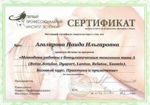 diplomy-i-sertifikaty-agalarova-8