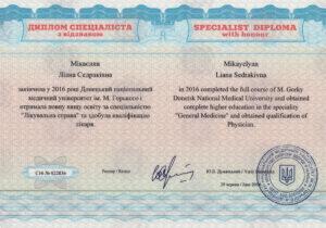 diplomy-i-sertifikaty-mikaelyan-3