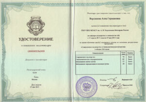 diplomy-i-sertifikaty-varlamova-1